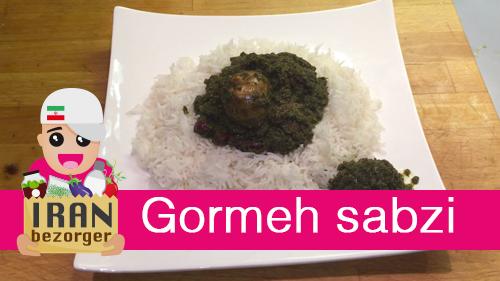 ghormeh-sabzi-thumb