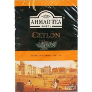 ahmad-thee-ceylon